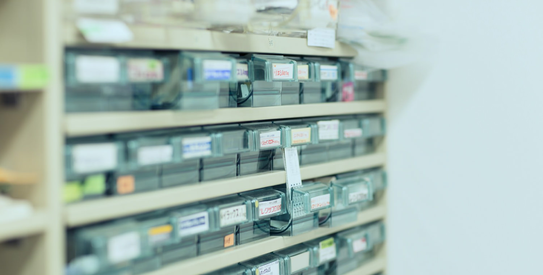 セジマ薬局 やさしい薬局イメージ3